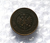 5 копеек 1917 года, копия редкой монеты №165 копия