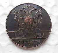 5 копеек 1771 года для Молдовы №167 копия