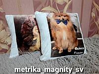 Подушка с фото и надписью