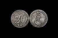 20 копеек 1787 года ТМ №168 копия, фото 1
