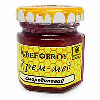 Крем-мед со смородиной, «Bee Broy», 50 мл.