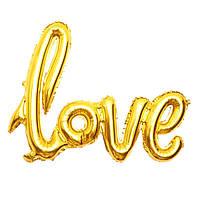 Надувные шарики LOVE (золотой) 108см