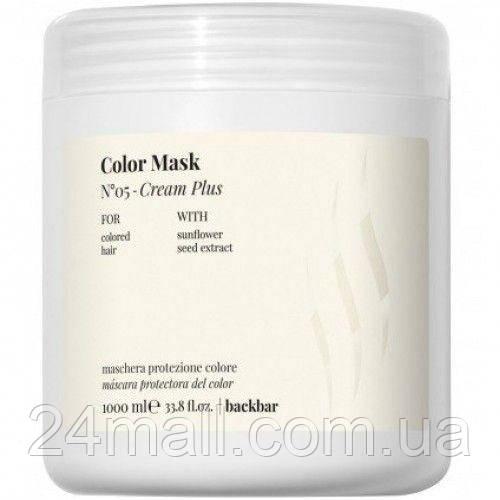 FarmaVita Back Bar Cream Plus Mask - Захисний крем для волосся