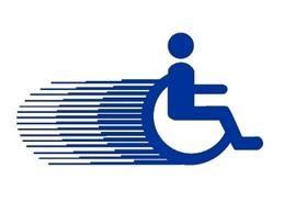 Электрические коляски