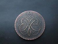 Меньшиков гривенник 1726 года копия царской монеты в серебре №196 копия