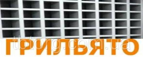 Купить решетчатый потолок грильято в киеве дешево