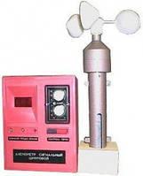 Анемометр крановый М-95-МЦ, М-95Ц-М, М-95МЦ, анемометр сигнальный, анемометр сигнализирующий