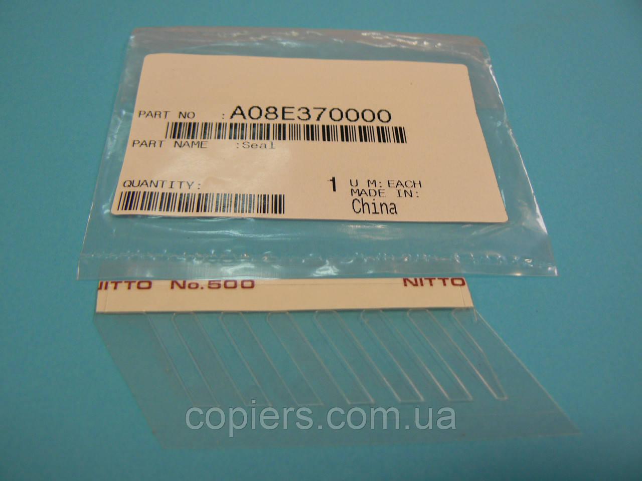 Toner Auger Seal  Bizhub 162 163 оригинал, A08E370000