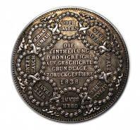 Талер 1838 Баварские исторические названия копия монеты в серебре №206 копия