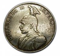 2 Рупии 1893 Германская Восточная Африка, копия монеты №208 копия