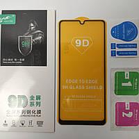 Захисне скло для Samsung Galaxy A31 A315 Full Glue 9D 9H на весь екран телефону клей по всій поверхні
