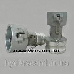 БРС Камлок EE5032 ( Camlock) тип DA — Перехідник: муфта тип D - штуцер тип A