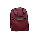 Рюкзак сумка женский городской бордовый 098G, фото 3