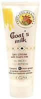 Крем для лица дневной сбалансированное питание на основе Козьего Молока