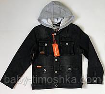 Джинсовая куртка 134-158