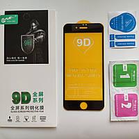 Захисне скло для IPhone 7 Full Glue 9D 9H на весь екран телефону клей по всій поверхні Чорний