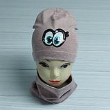 М 4536. Комплект для дівчаток шапка одинарна і баф Vivatricko, 3-8 років, різні кольори, фото 4
