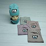 М 4536. Комплект для дівчаток шапка одинарна і баф Vivatricko, 3-8 років, різні кольори, фото 6