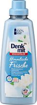 Ополаскиватель для белья  DENKMIT Himmlische Frische 1л