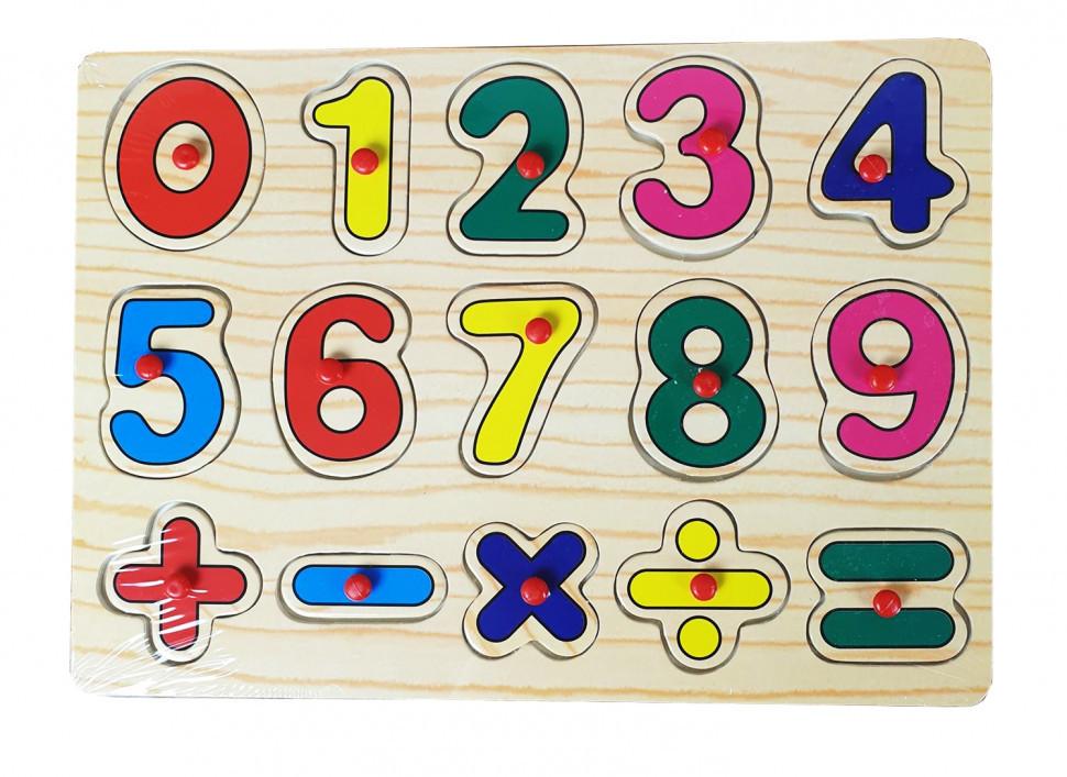 Развивающая игрушка рамка-вкладыш MD 0646 деревянная ( 0646-5)