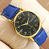 Практичные наручные часы Geneva Blue/Gold/Black 1062
