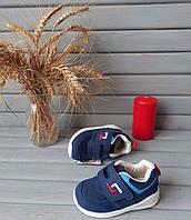 Кроссовки синие для мальчика