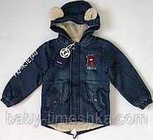 Джинсовая куртка р.3-7 лет