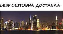Настенный обогреватель VIP — Нью-Йорк (600 вт, 1,5 х 0,6 м)
