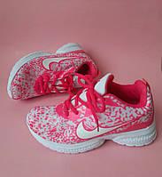 Кроссовки для девочки размер 31-35 розовые