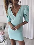 Облягаюче плаття з широкими рукавами, фото 2