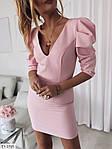 Облягаюче плаття з широкими рукавами, фото 4