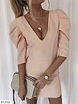 Облягаюче плаття з широкими рукавами, фото 5