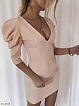 Облягаюче плаття з широкими рукавами, фото 6