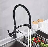 Змішувач для кухні з підключенням фільтрованої води SANTEP 387SDF Чорний