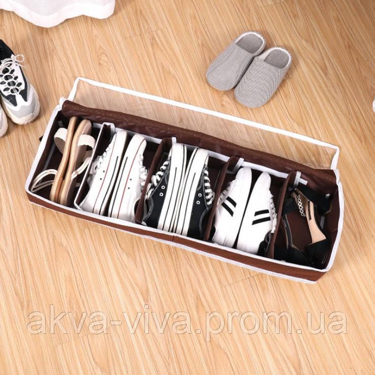 Органайзер для зберігання взуття (ОДЯ-103-1)