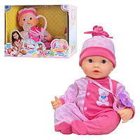Кукла 5237 Мила