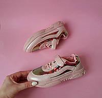 Кроссовки для девочек розовые с пайетками