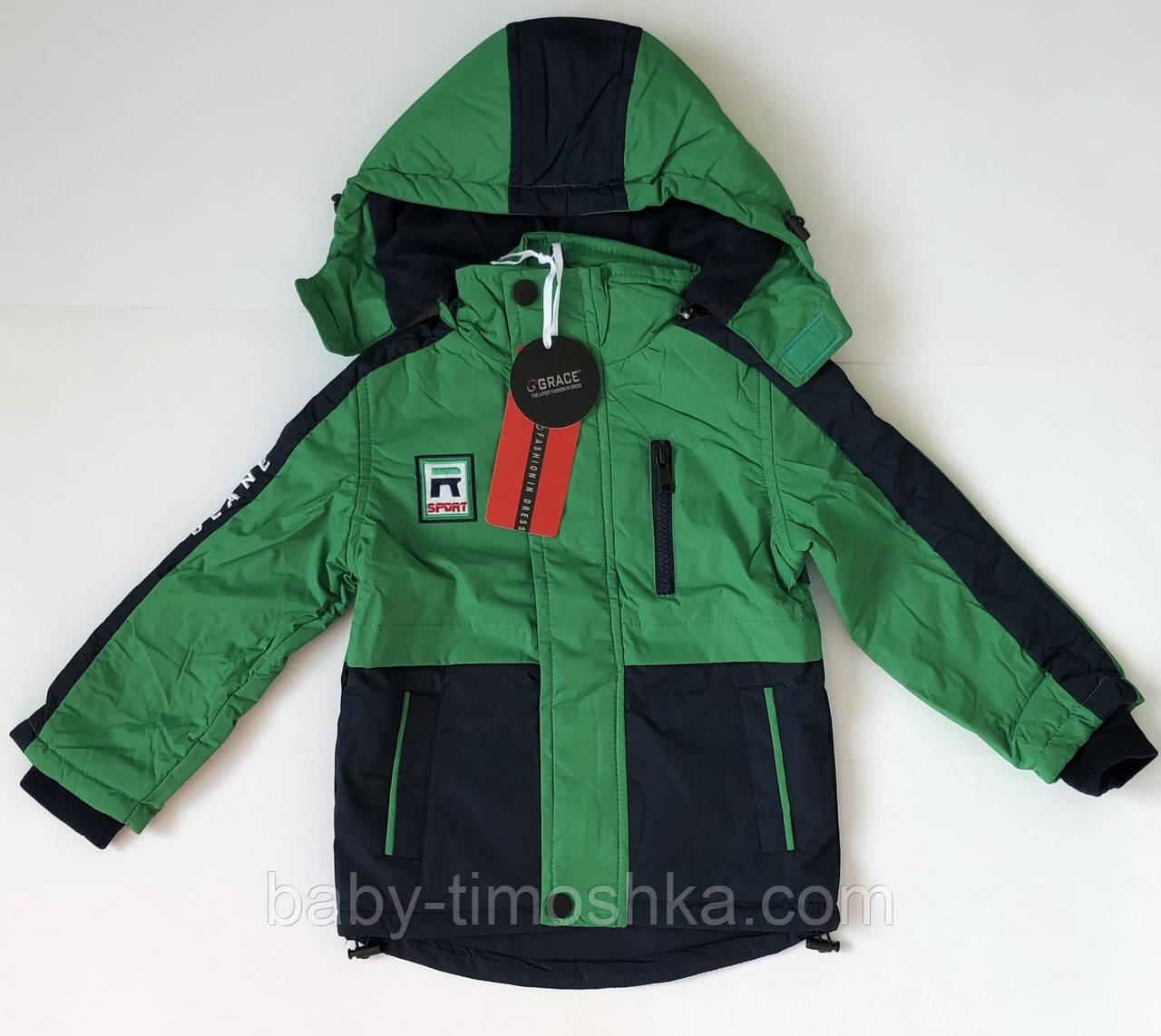 Куртка для мальчиков 98 -128