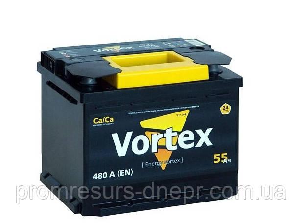 Аккумулятор Vortex 6CT-55  купить Днепропетровск, фото, цена