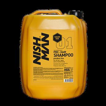 Шампунь для волос профессиональный Nishman Salon Size Shampoo с кератином 5л