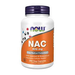 N-ацетилцистеин Now Foods NAC 600 mg (250 капс) нау фудс