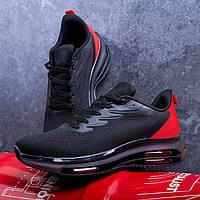 Кроссовки мужские Дифено-рейдж черные с красным