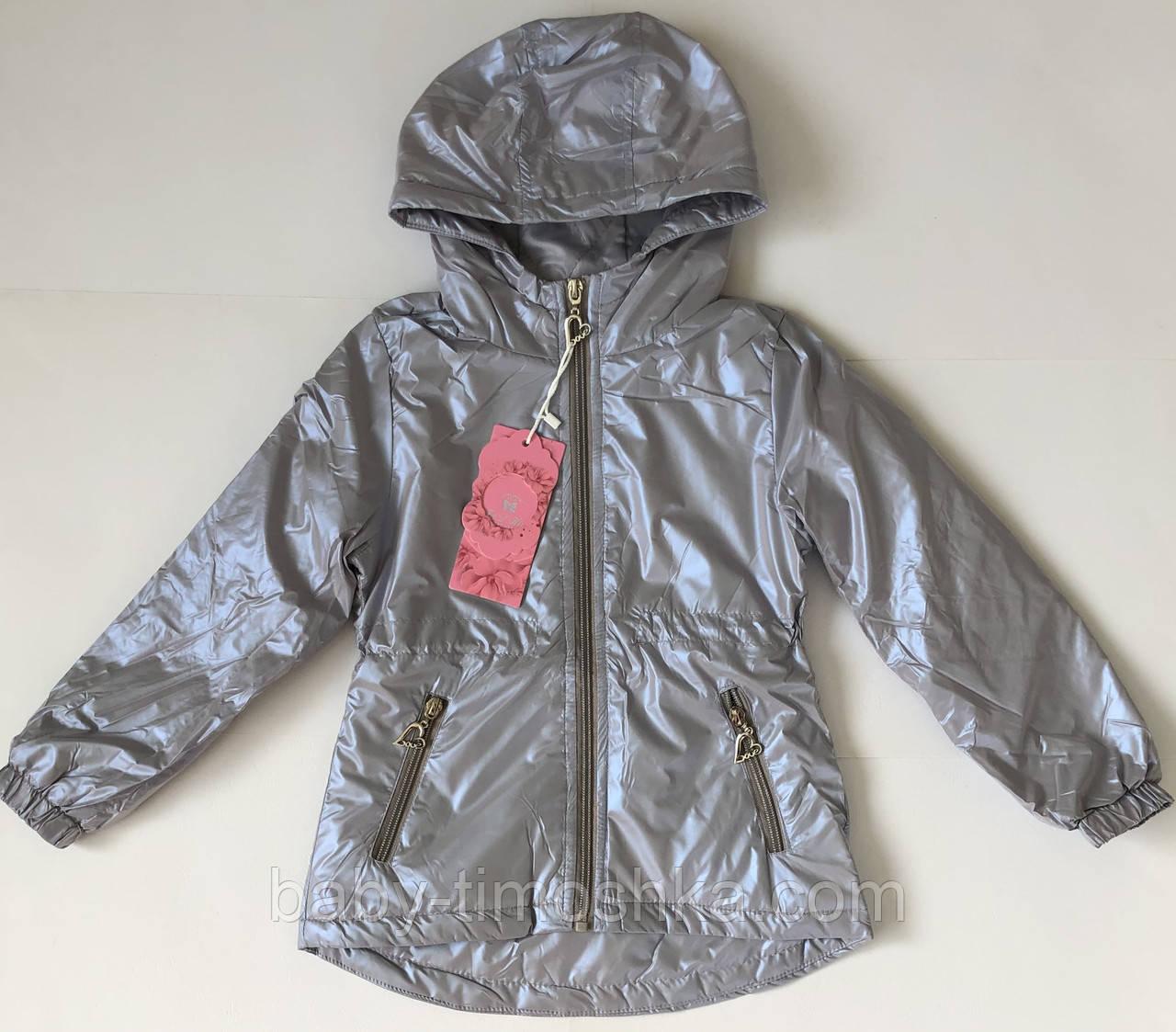 Куртка для девочек 4-10 лет