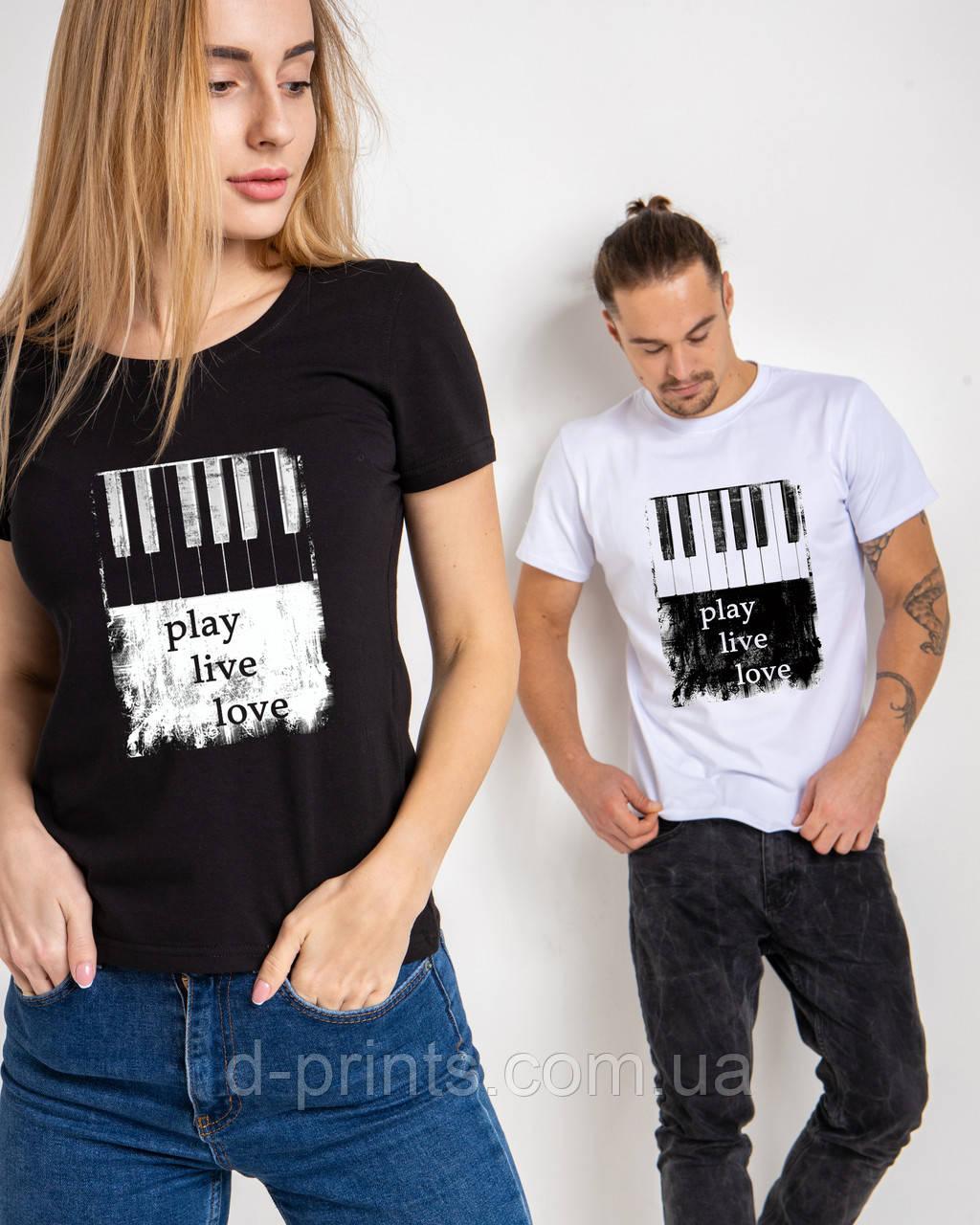 "Парные футболки ""Play live love"""
