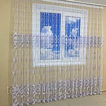 Готовая фатиновая тюль №116203 с шикарной вышивкой 3*2,70м белая, фото 3