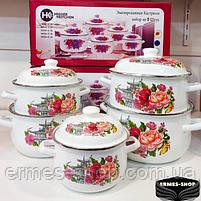 Набор эмалированной посуды Higher Kitchen НК-309, фото 2