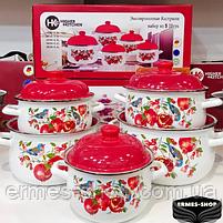 Набор эмалированной посуды Higher Kitchen НК-309, фото 3