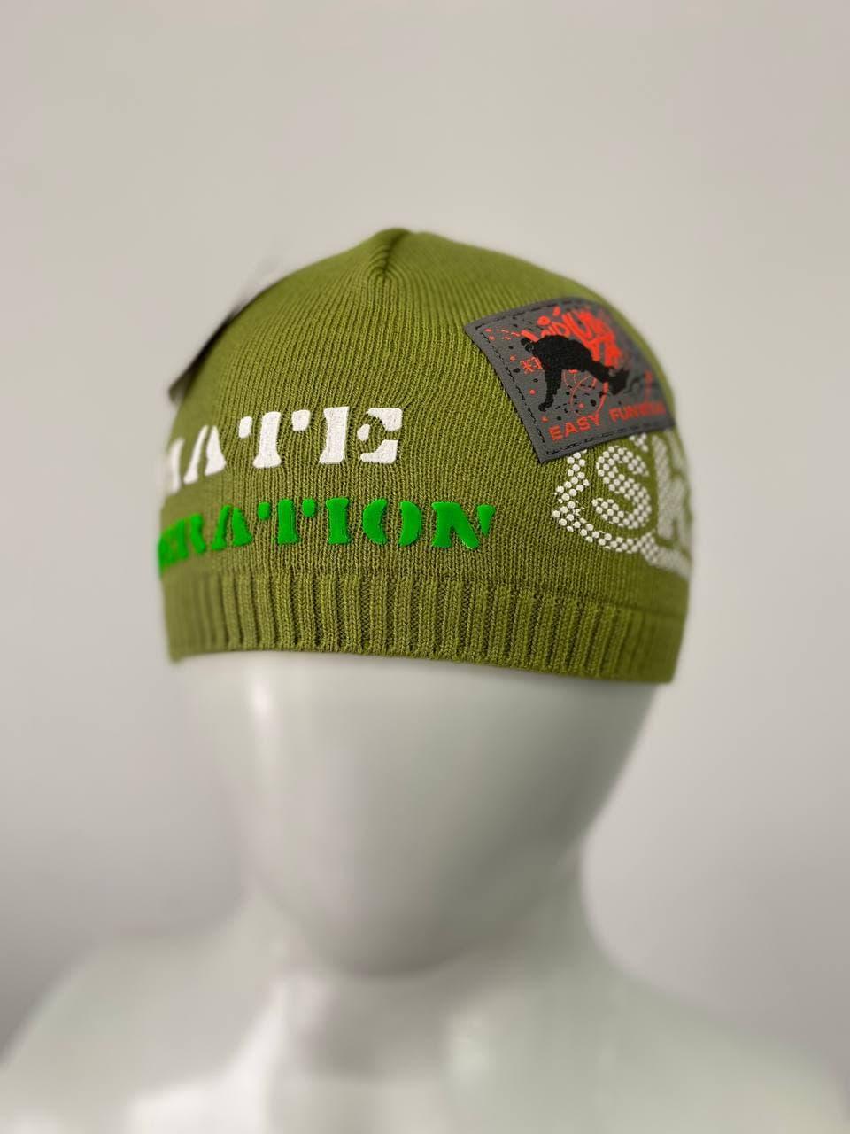 Детская вязаная шапочка Inside 2604 хаки