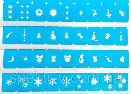 Трафареты-наклейки для ногтей Зима-2