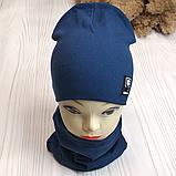 """М 93500. Комплект весена-осінь шапка + хомут для хлопчиків """"G"""" 2-8 років, різні кольори, фото 3"""
